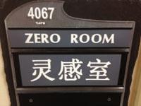 Zero Room-sized